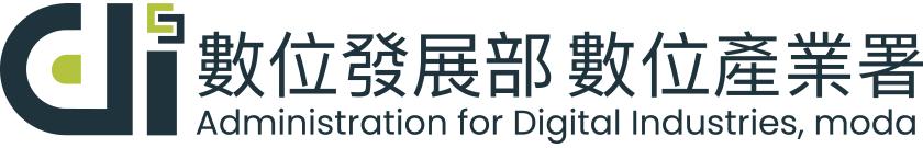 經濟部工業局軟體採購辦公室