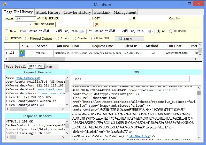 雲端網頁側錄系統Web X-RAY使用畫面2