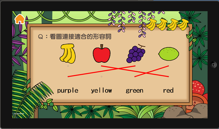 Smart Apps Creator 互動多媒體APP設計工具軟體使用畫面2