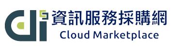 資訊服務採購網logo