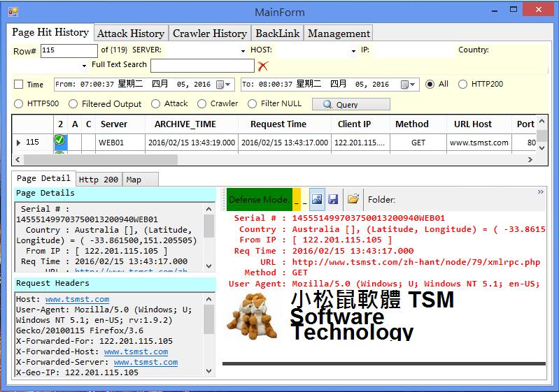 雲端網頁側錄系統Web X-RAY使用畫面1
